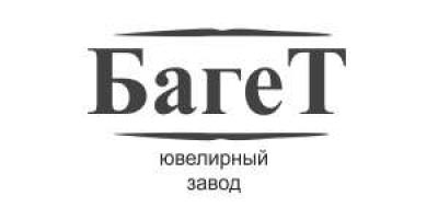 Багет