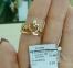 Золотое кольцо Корона 0