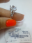 Серебряное кольцо Адель 2