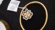 Золотое кольцо из лимонного золота  АМЕЛИЯ 1