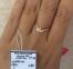 Золотое кольцо Изгиб 0