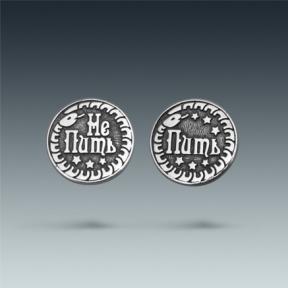 Серебряная монета сувенир