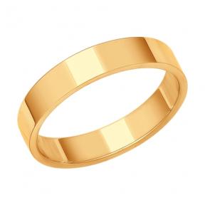 Свадебные обручальные кольца Европейка