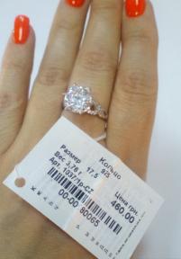 Серебряное кольцо Адель