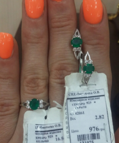 Серебряный комплект с зеленым агатом Амплуа