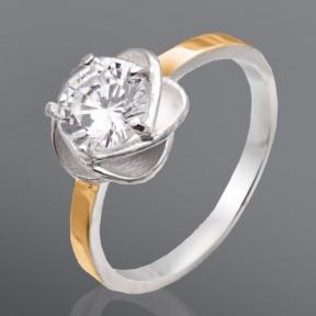 Серебряное кольцо с фионитом