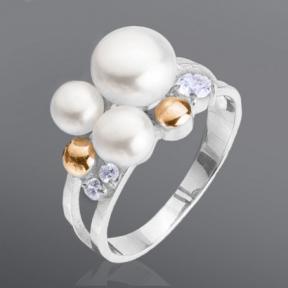 Серебряное кольцо с жемчугом и фианимами