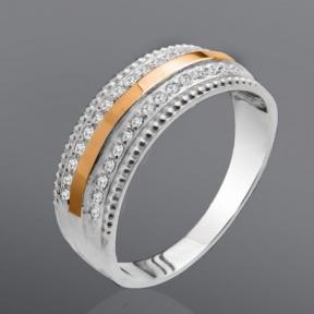 Серебряное кольцо с золотом и фианитами