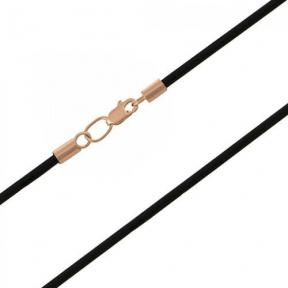 Каучуковый шнурок с золотом Классика