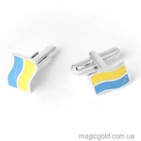 Серебряные запонки флаг Украины