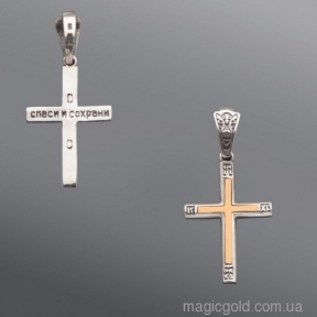 Серебряный крест с золотыми вставками