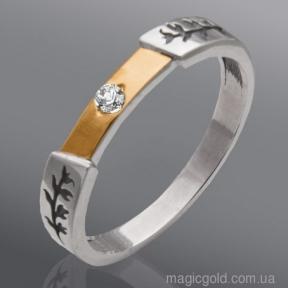 Серебряное кольцо с растительным орнаментом