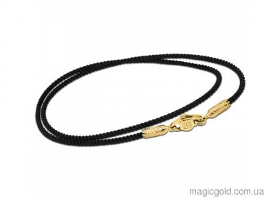 Шелковый шнурок с позолоченной застежкой