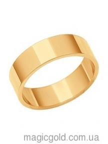 Обручальные кольца Европейка