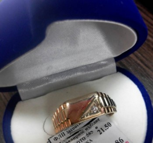 Золотая печатка Томсон