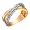 Женское золотое кольцо Виланда